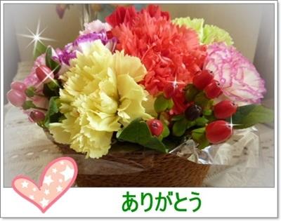 b0085874_22471610.jpg