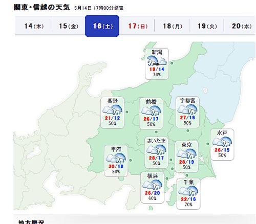 糸魚川ファストラン 明日昼発ちます_c0185674_23393883.jpg