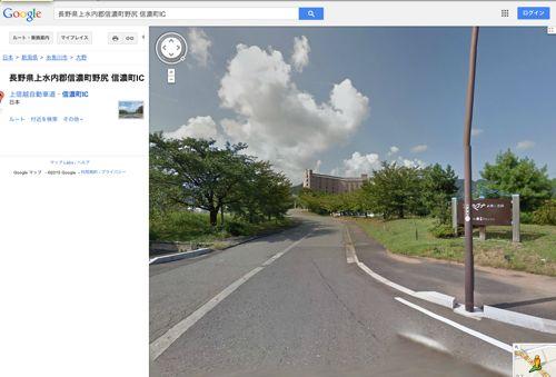 糸魚川ファストラン 明日昼発ちます_c0185674_23395468.jpg