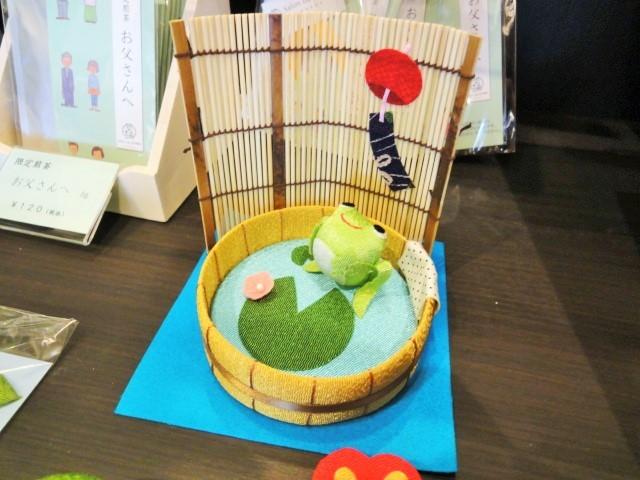 夏季限定商品 カエルちゃん登場_c0335087_15375746.jpg