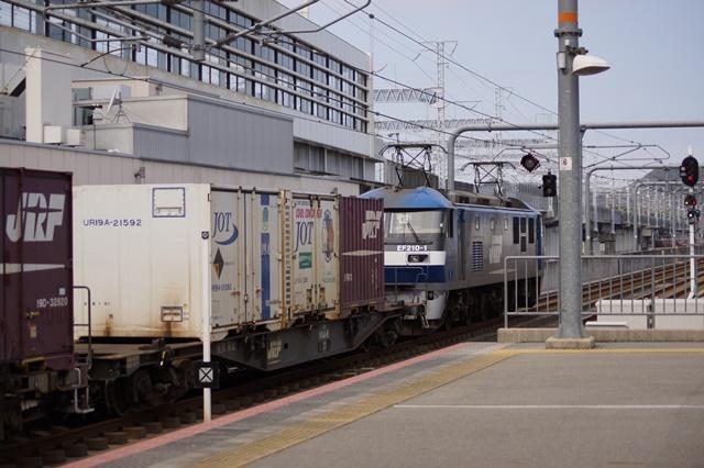 大阪都構想の賛否を掛けて住民投票中・・・貨物列車から学ぶ指導者の素質_d0181492_15593753.jpg