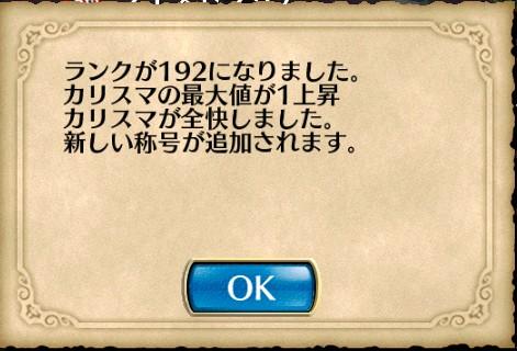 b0192497_22191537.jpg