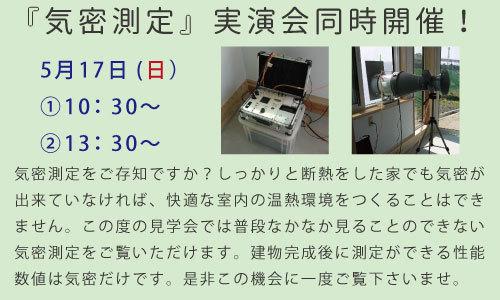 b0122502_1836106.jpg