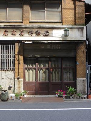 古いビルの画廊をまわる。_b0129807_21395086.jpg