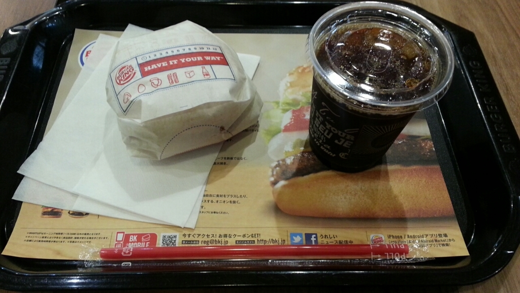 5/15  バーガーキング  スパム&エッグセット¥360@新横浜_b0042308_07415424.jpg