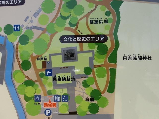 これから重要になる吉原公園・東泉院広場の維持管理と活用_f0141310_6553981.jpg