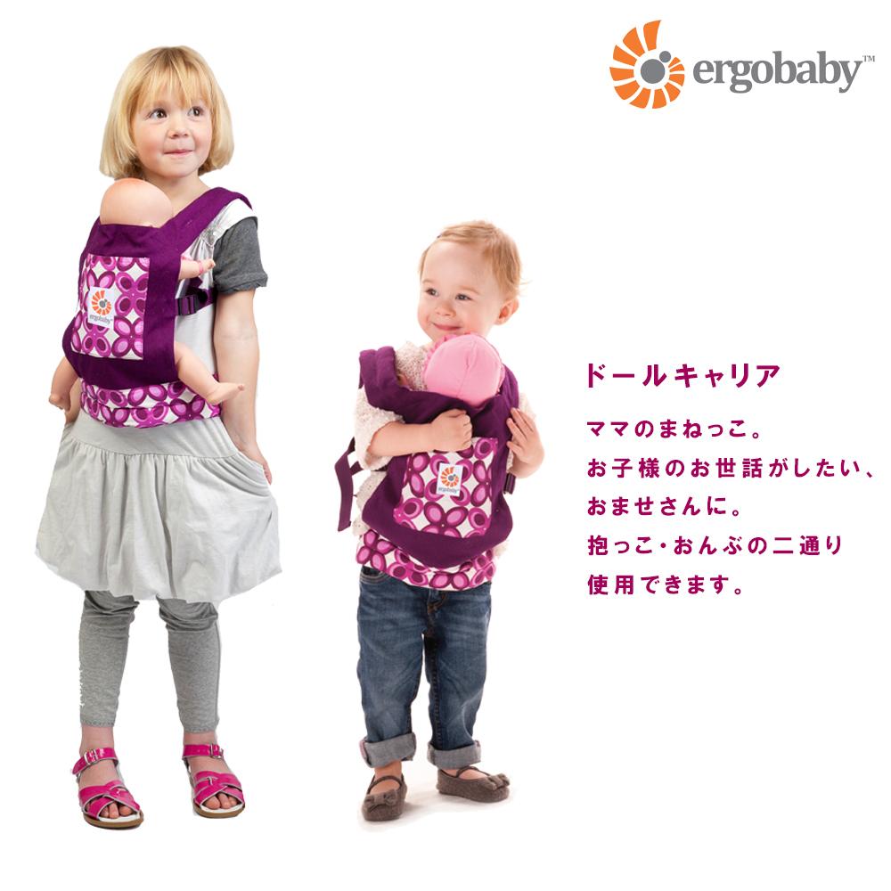 ☆☆お母さんごっこ☆☆_e0243413_16343849.jpg