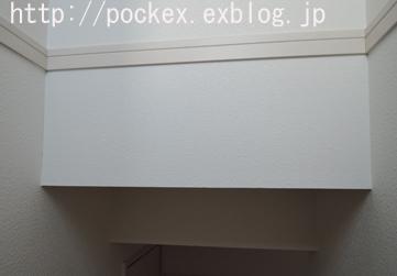 f0319815_06115020.jpg