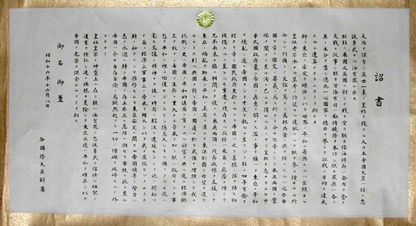 戦争法案・閣議決定反対 5.14 官邸前行動 ほか_f0212121_5494111.jpg