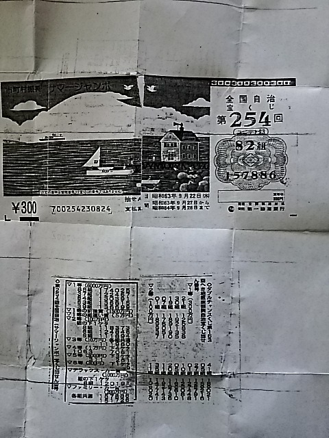 f0227321_13122282.jpg