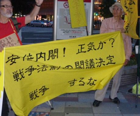 15/5/14戦争関連法案の閣議決定に抗議する緊急街頭宣伝が行われました_c0241022_0331726.jpg