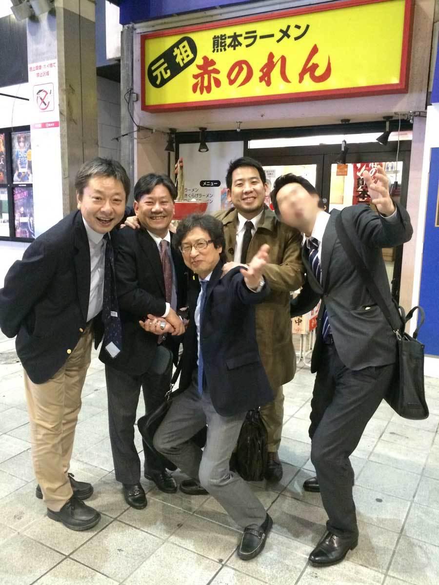熊本県歯科医師会館で講演をしてきました_f0154626_13530210.jpg