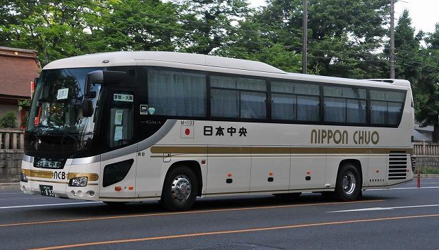 日本中央バス~ガーラHD(高速続行便 ) M-1133_a0164734_10521133.jpg