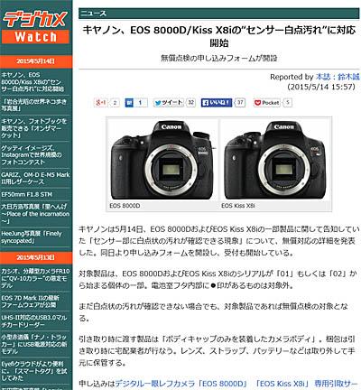 c0080036_173668.jpg