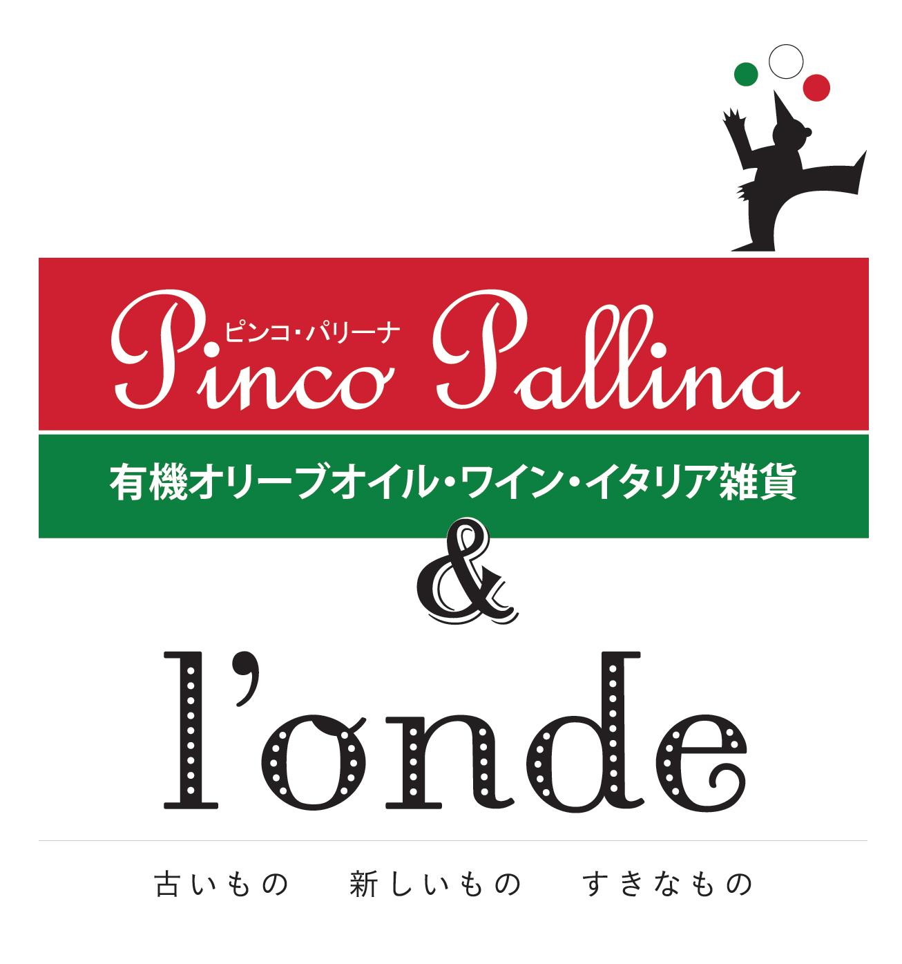 セレクトショップl\'ondeが、Pinco Pallinaにやってきました!_a0281139_17261325.jpg