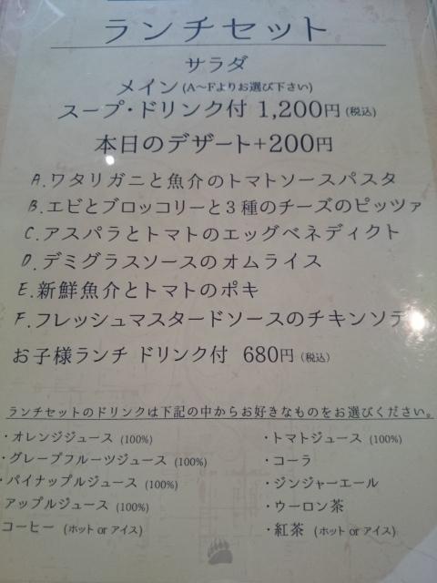 b0322744_22585837.jpg