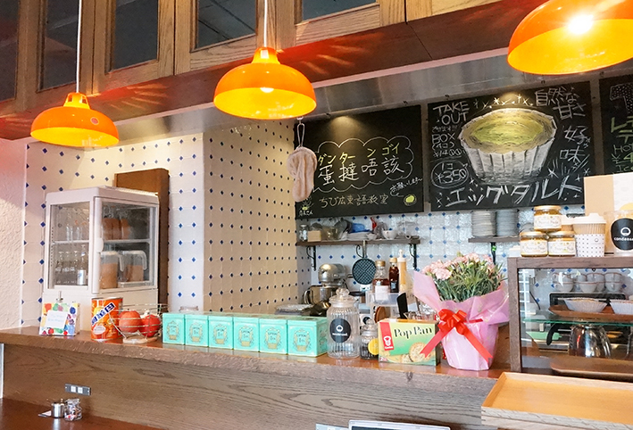 代官山の香港カフェ&バー「condensed」_a0031153_20413383.jpg