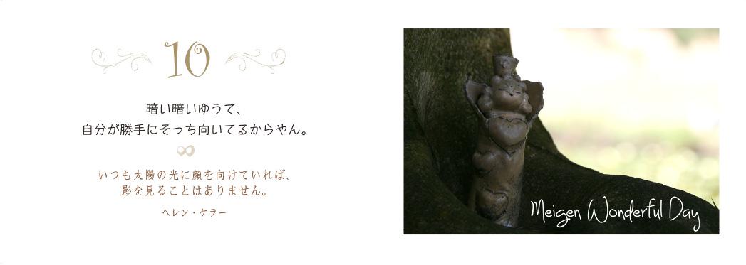 f0355165_1045468.jpg