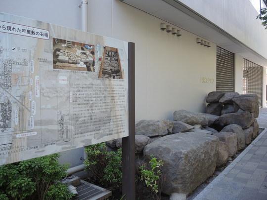 伝馬町牢屋敷跡を訪れました_e0232277_10282372.jpg