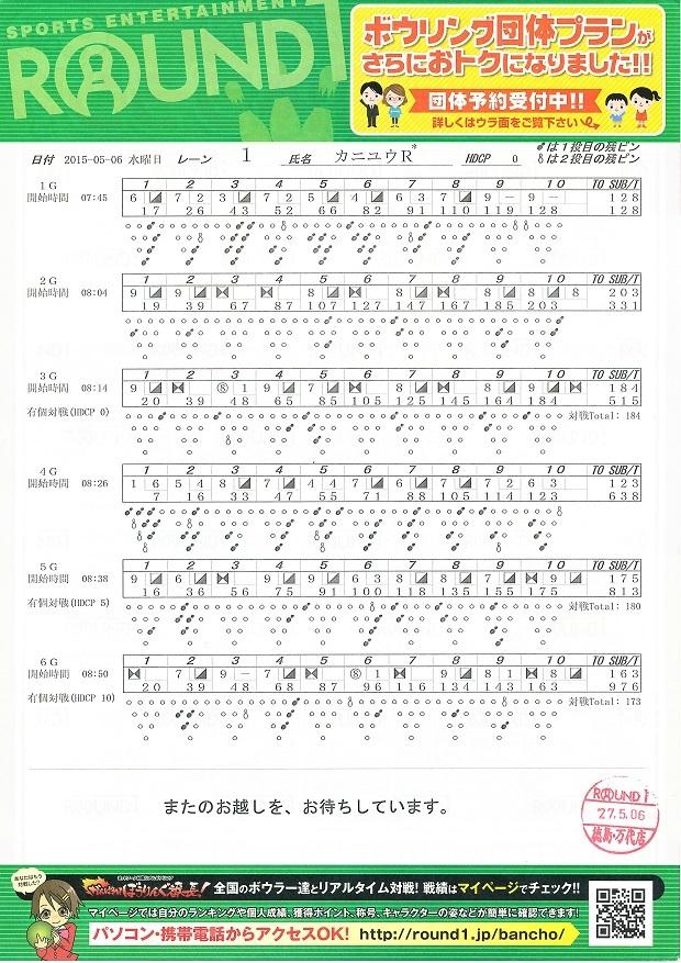 f0131181_01152038.jpg