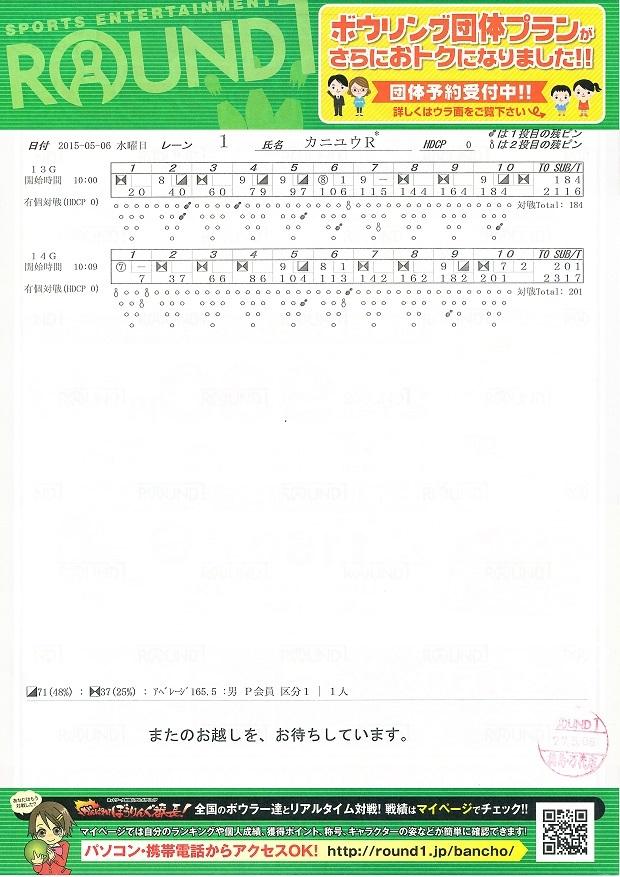 f0131181_01154776.jpg