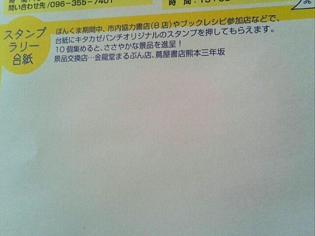 b0304983_16355394.jpg