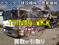 5月16日(土)今日のアウトレット☆M様プロボックス納車!!100万円以下専門店♪♪_b0127002_1956662.jpg