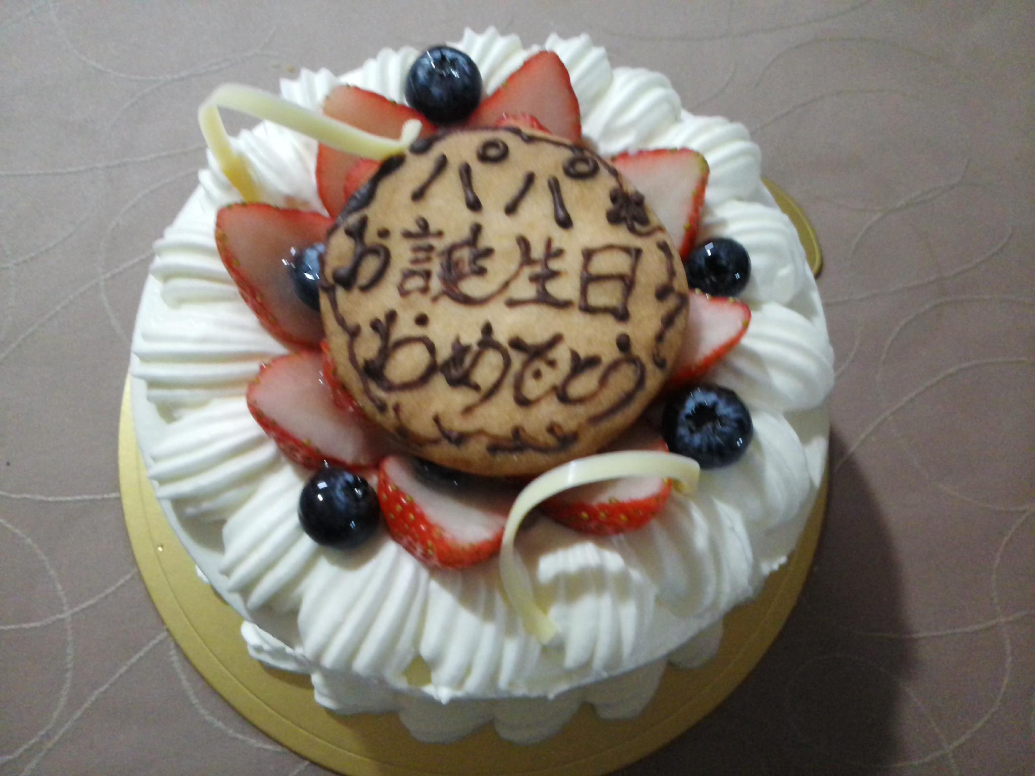 ケーキのお届け_b0237604_17324578.jpg