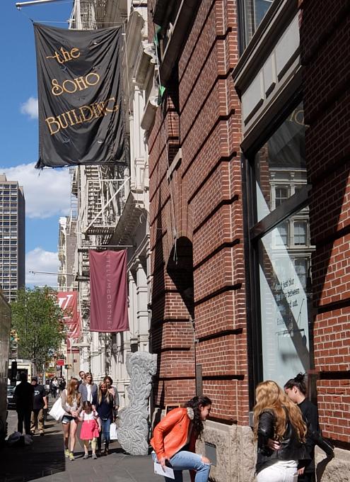 NYのSoHoにある触れて(歩いて)楽しめる街角アート_b0007805_1133546.jpg