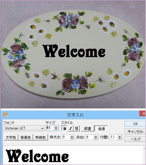 d0048312_2017780.jpg