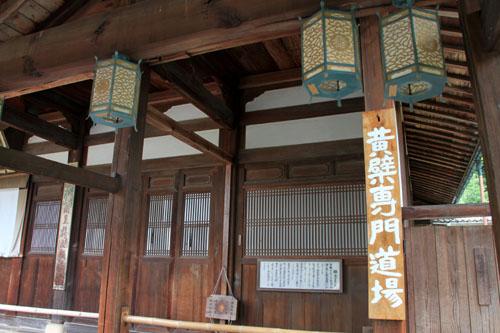 黄檗山 万福寺_e0048413_20414167.jpg
