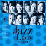 The Jazz Lady Project