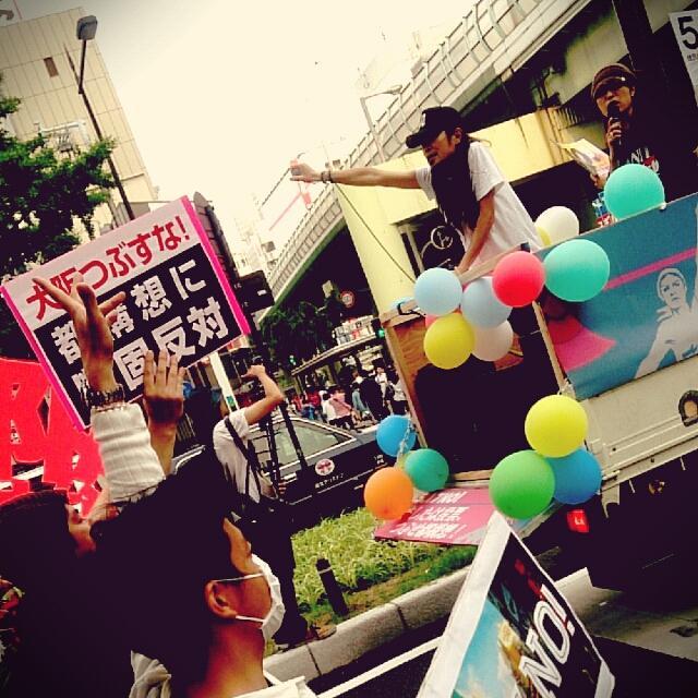 「つぶせ都構想!」大阪サウンドデモに600人_f0212121_1812088.jpg