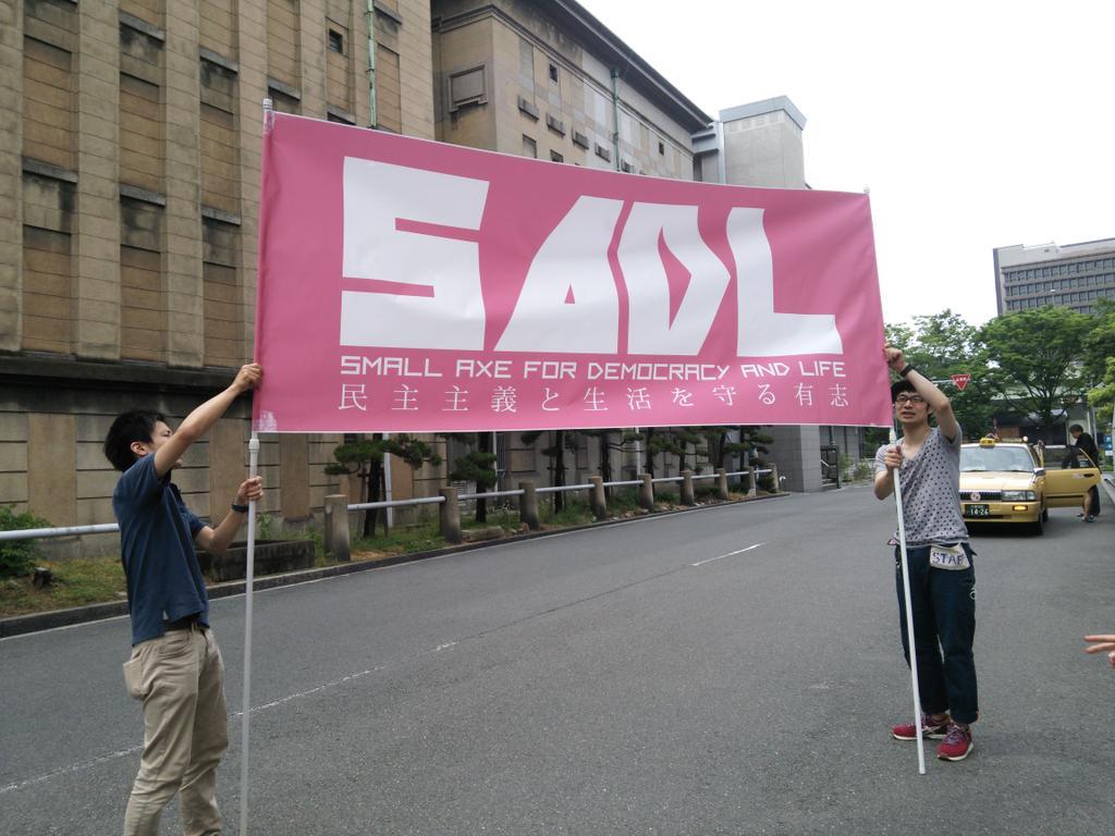 「つぶせ都構想!」大阪サウンドデモに600人_f0212121_1812561.jpg