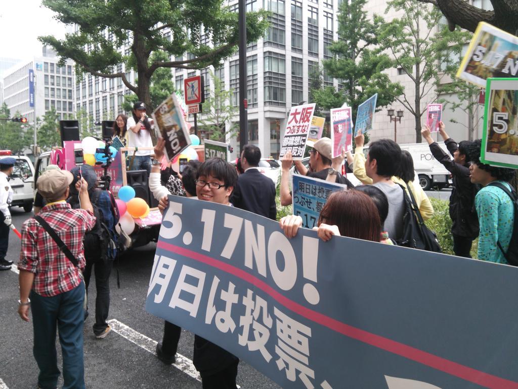 「つぶせ都構想!」大阪サウンドデモに600人_f0212121_1813092.jpg