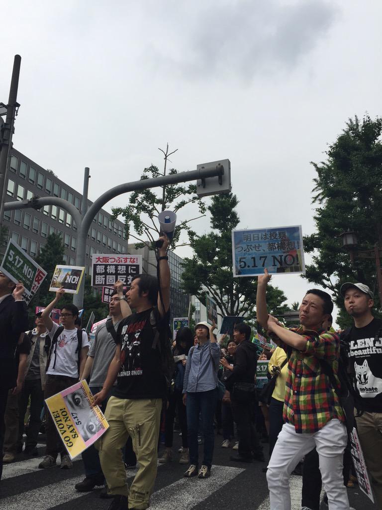 「つぶせ都構想!」大阪サウンドデモに600人_f0212121_1813826.jpg
