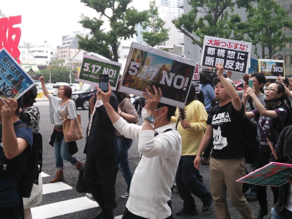 「つぶせ都構想!」大阪サウンドデモに600人_f0212121_1813837.jpg