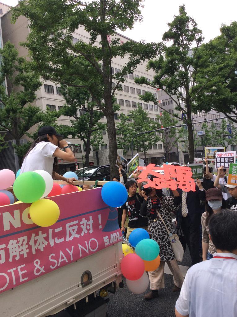 「つぶせ都構想!」大阪サウンドデモに600人_f0212121_1813847.jpg