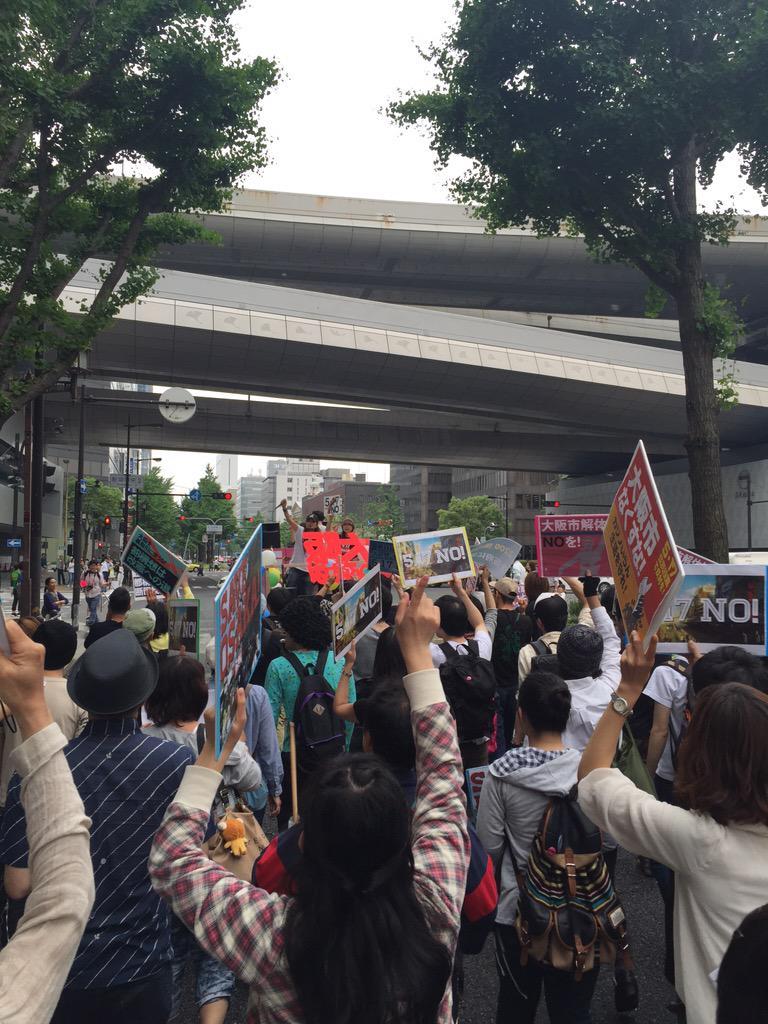 「つぶせ都構想!」大阪サウンドデモに600人_f0212121_1814060.jpg