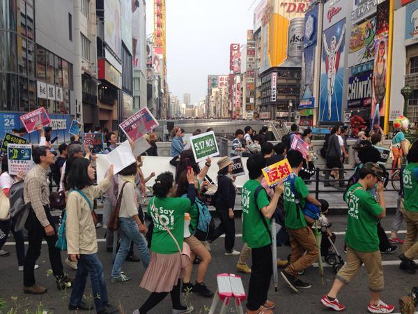 「つぶせ都構想!」大阪サウンドデモに600人_f0212121_18154284.jpg