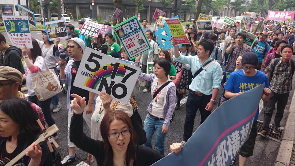 「つぶせ都構想!」大阪サウンドデモに600人_f0212121_18154946.jpg