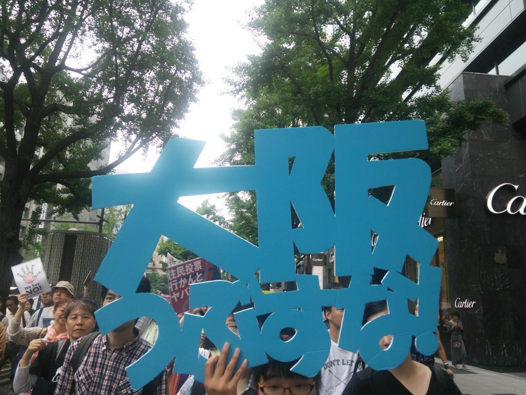 「つぶせ都構想!」大阪サウンドデモに600人_f0212121_185371.jpg