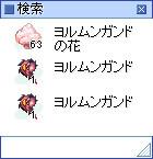 f0089123_02240459.jpg