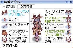 d0032127_06000664.png