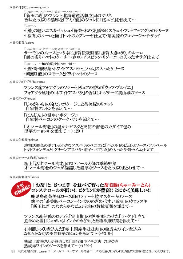 b0077531_1626346.jpg