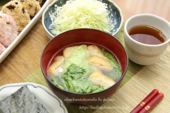 野菜ロールカツ弁当&お握り定食&ハヤシライスコロッケ添え_c0326245_11140157.jpg