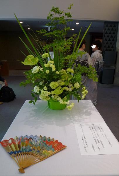 お客さまとお能の会へ・立体的な刺繍の麻の名古屋帯_f0181251_18172987.jpg