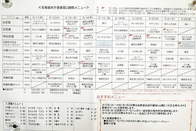 d0188162_14405440.jpg