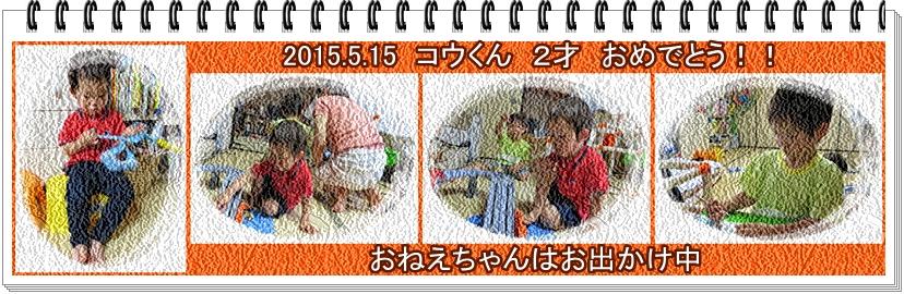 a0052666_142257.jpg