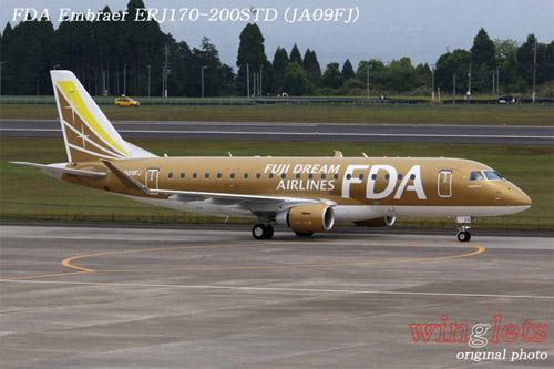'15年 鹿児島空港レポート・・・FDA/JA09FJ_f0352866_0151763.jpg